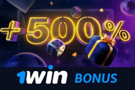 Bonus offers at 1win site