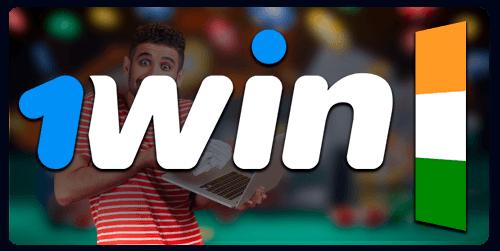 1win bonus & promotion offers1win bonus & promotion offers
