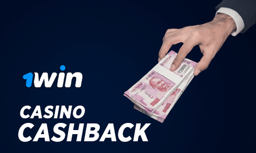 Cashback at 1win casino