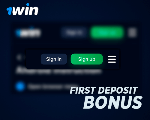 1win bonus on first deposit for new players