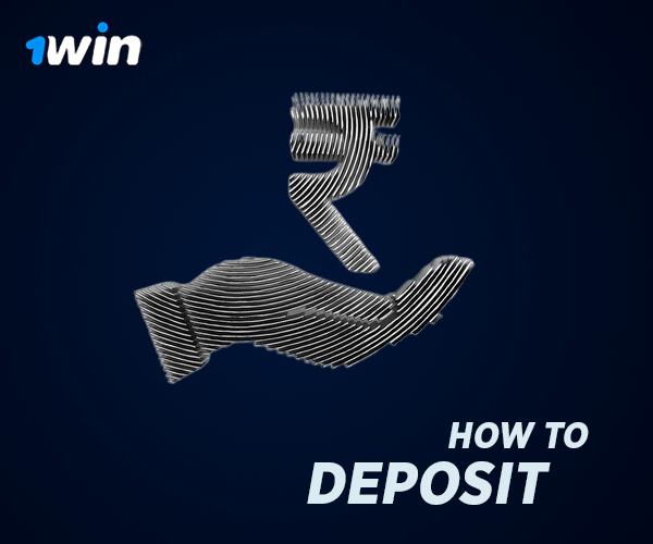 How to deposit at 1win