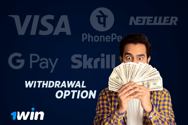 Withdrawal option