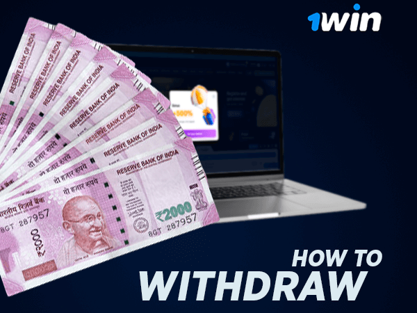 How to withdraw money from 1win