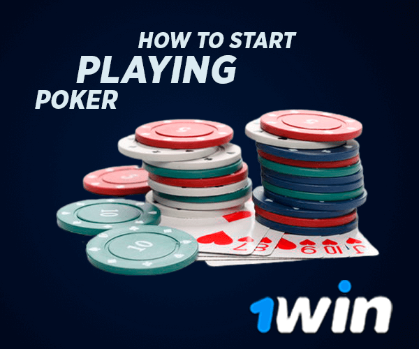 How to start playing 1win poker?