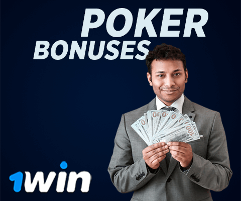 Poker bonuses and promotions at 1win