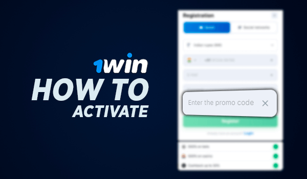 How to activate and use 1win promo code?