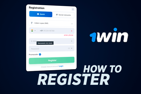How to register on 1win site