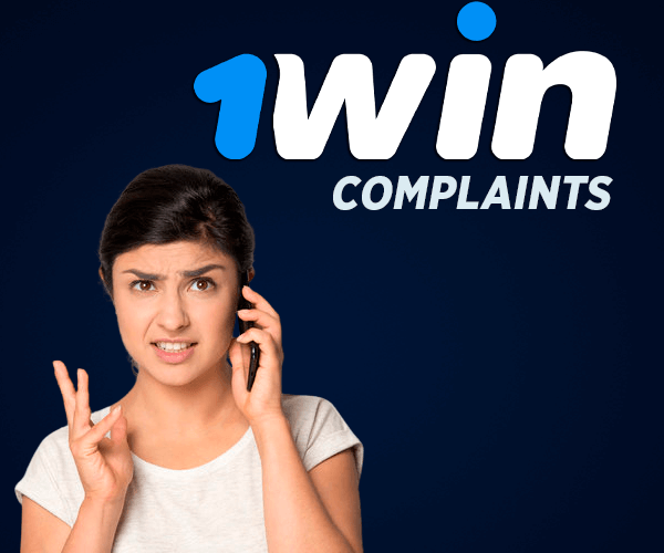 How can we make complaints at 1win?